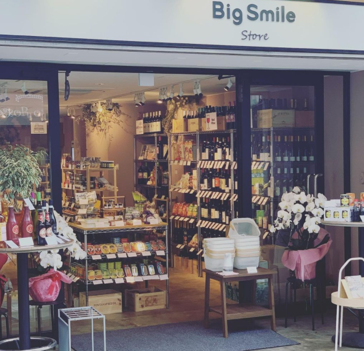 Big Smile Store 久我山店